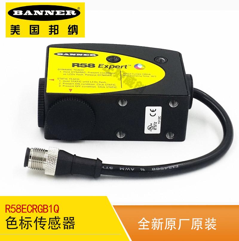 美國BANNER 邦納 色標傳感器 R58ECRGB1Q